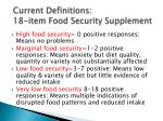 current definitions 18 item food security supplement
