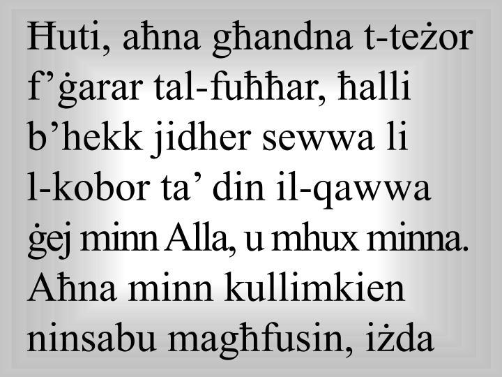 Ħuti, aħna għandna t-teżor f'ġarar tal-fuħħar, ħalli b'hekk jidher sewwa li