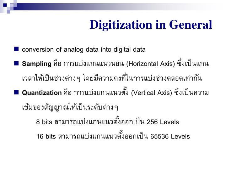 Digitization in General
