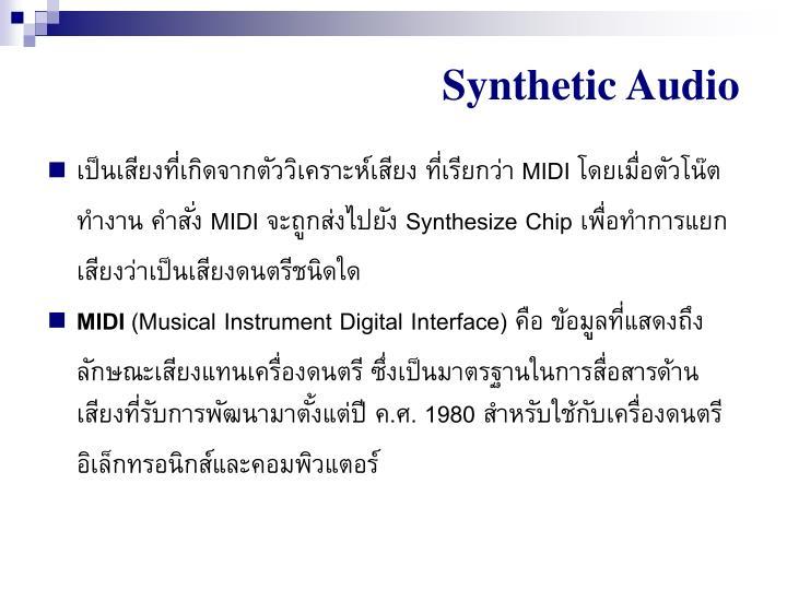Synthetic Audio