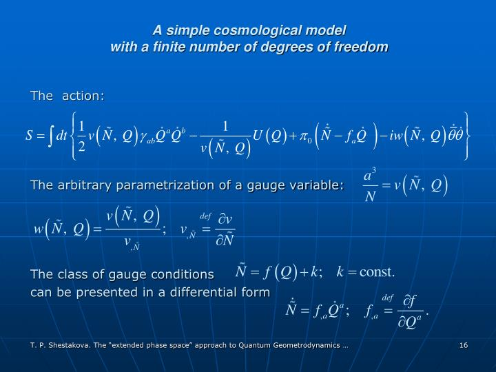 A simple cosmological model