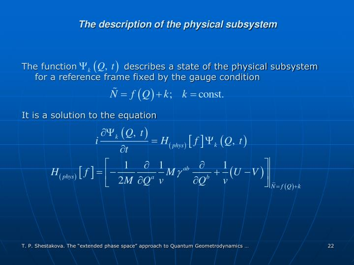 The description of the physical subsystem
