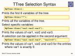 ttree selection syntax