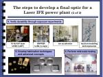 the steps to develop a final optic for a laser ife power plant 2 of 2