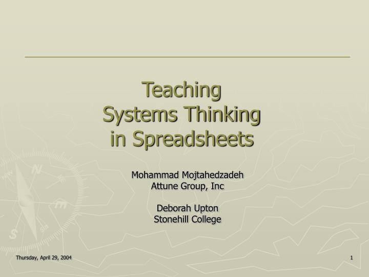 teaching systems thinking in spreadsheets n.