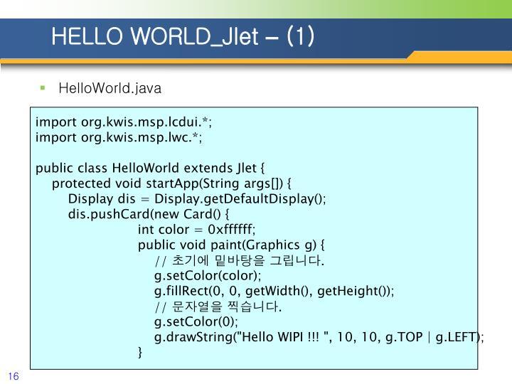 HELLO WORLD_Jlet