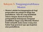 seksyen 3 tanggungjawab kuasa menteri