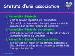 statuts d une association2