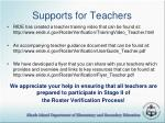 supports for teachers