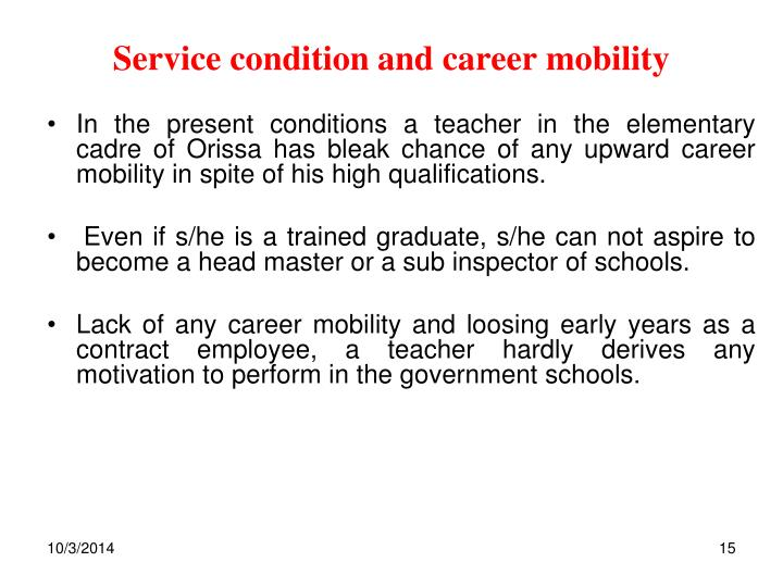Service condition and career mobility