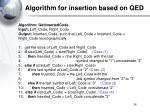 algorithm for insertion based on qed