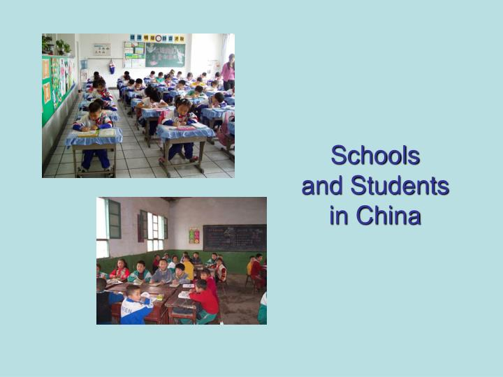schools and students in china n.