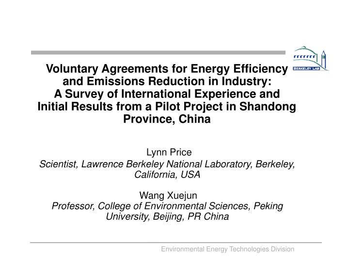 Voluntary Agreements for Energy Efficiency and Emissions Reduction in Industry: