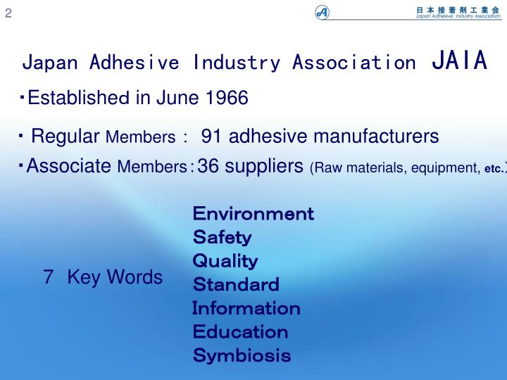 Japan adhesive industry association jaia