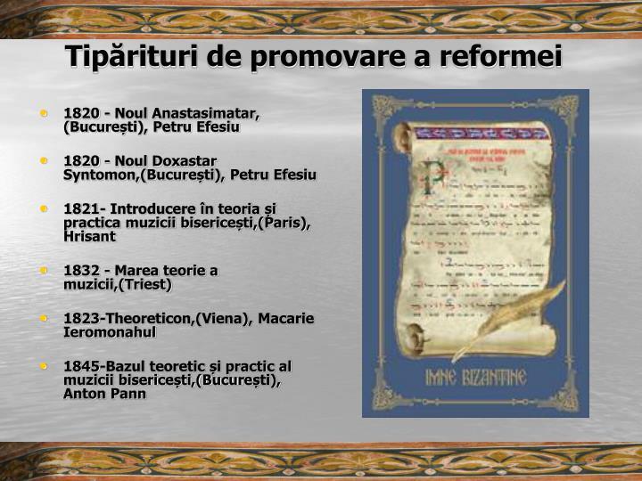 Tipărituri de promovare a reformei