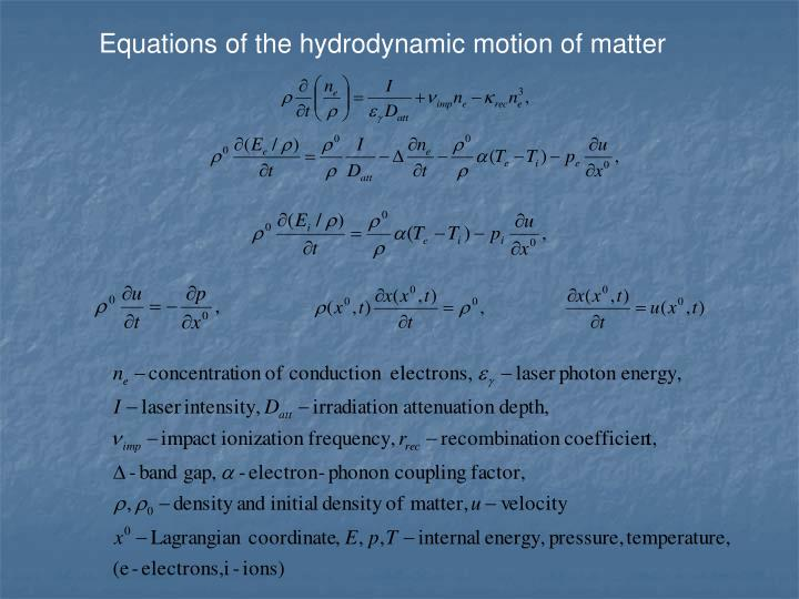 Equations of the hydrodynamic motion of matter