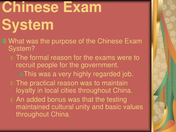 Chinese exam system1