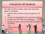 4 goals for all students
