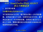 6 4 5 visual foxpro sql select