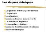 les risques chimiques