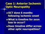 case 1 anterior ischemic optic neuropathy1