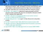 about china entercom milestones