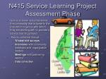 n415 service learning project assessment phase