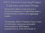 n415 service learning project diagnosis and goal phase