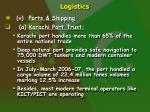 logistics6