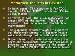 motorcycle industry in pakistan9