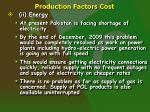 production factors cost4