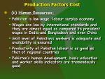 production factors cost5