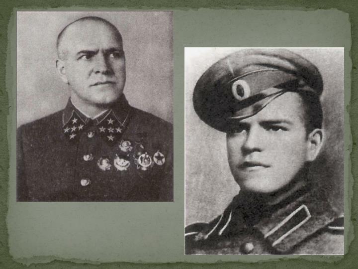 Georgy konstantinovich zhukov