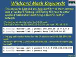wildcard mask keywords