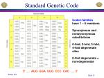 standard genetic code