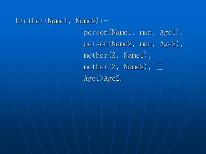 brother(Name1, Name2):-