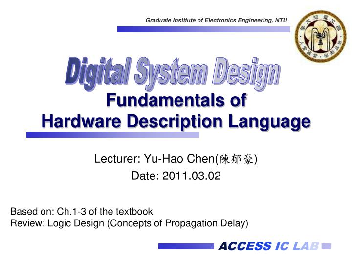 fundamentals of hardware description language n.