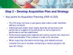 step 2 develop acquisition plan and strategy