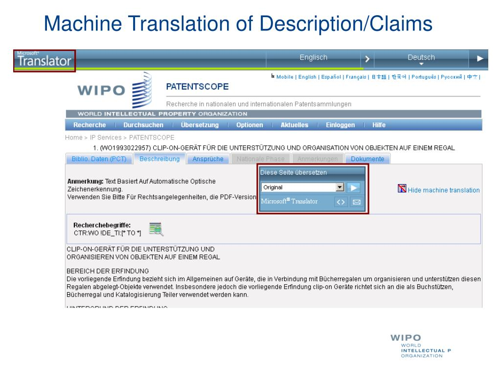PPT - PATENTSCOPE WIPO's flagship online patent system PowerPoint