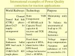 international examples of power quality correction for traction applications