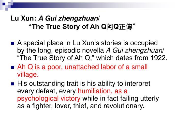Ppt Modern Literature Lu Xun Powerpoint Presentation Id5137889