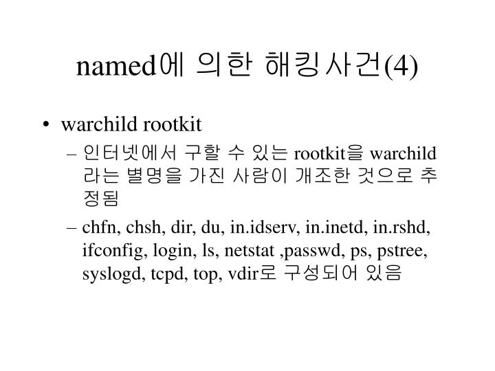 named