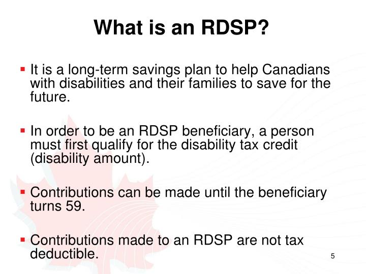 What is an RDSP?