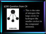 200 question from c4