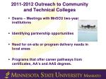 2011 2012 outreach to community and technical colleges
