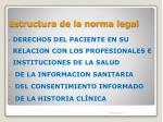 estructura de la norma legal