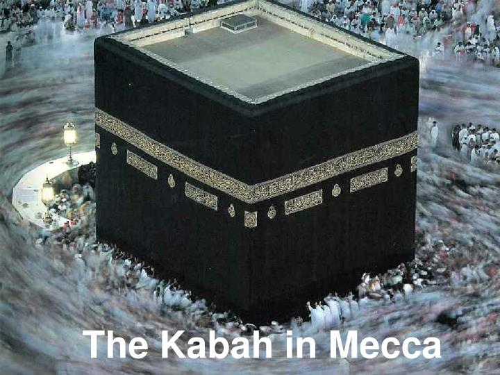 the kabah in mecca n.