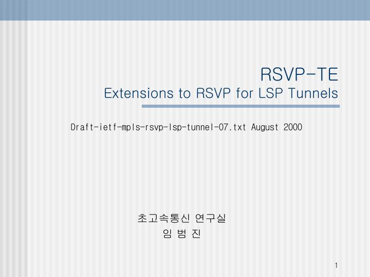 rsvp te extensions to rsvp for lsp tunnels n.