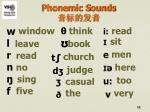 phonemic s ounds