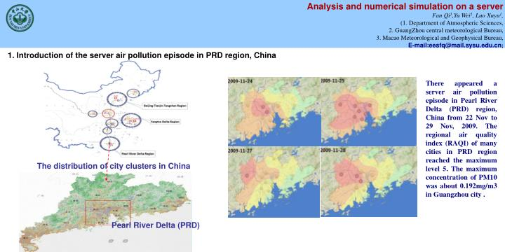 PPT - Pearl River Delta (PRD) PowerPoint Presentation - ID:5142538